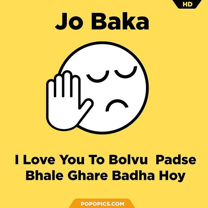 Jo Baka Comments Photos