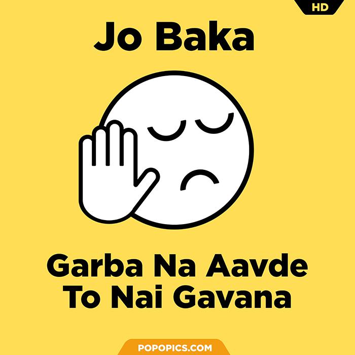 Jo Baka Funny Images