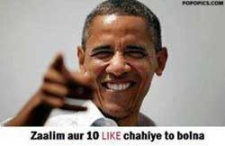 funny pics of obama  Facebook