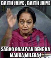 Baith Jaiye Photo Comment