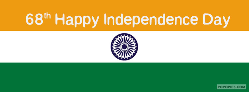 India National Flag 68 Independence Day Facebook Cover 2014